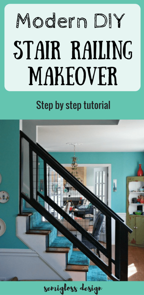 modern stair railing makeover tutorial
